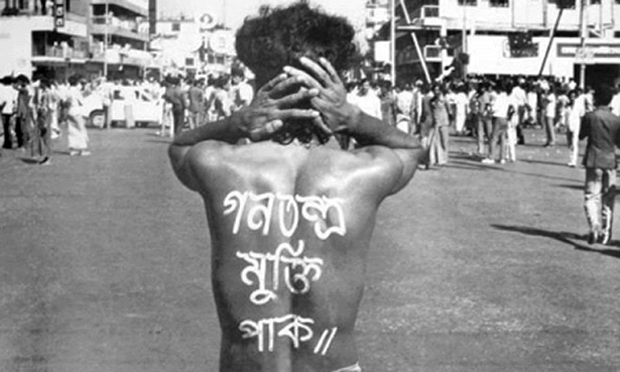 Noor Hossain on November 10, 1987